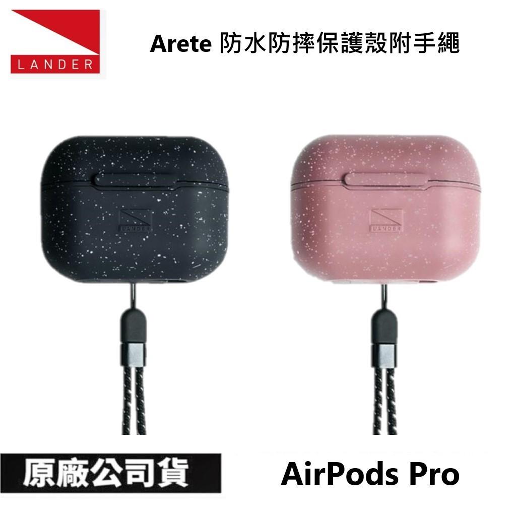 美國 Lander AirPods Pro Arete 防水防摔保護殼附手繩