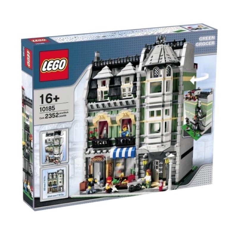 LEGO 10185 綠色商店