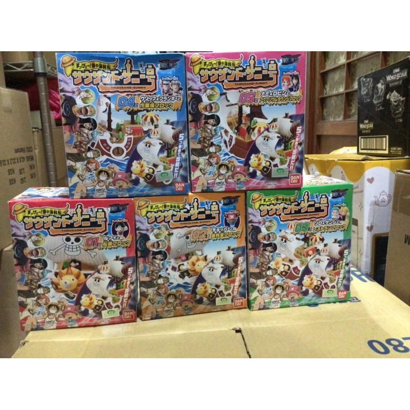 柴寶趣 千陽號 海賊王 航海王 無布魯克的初版 BANDAI 組合盒玩 五合一 兩年前 魯夫海賊團 高約25公分