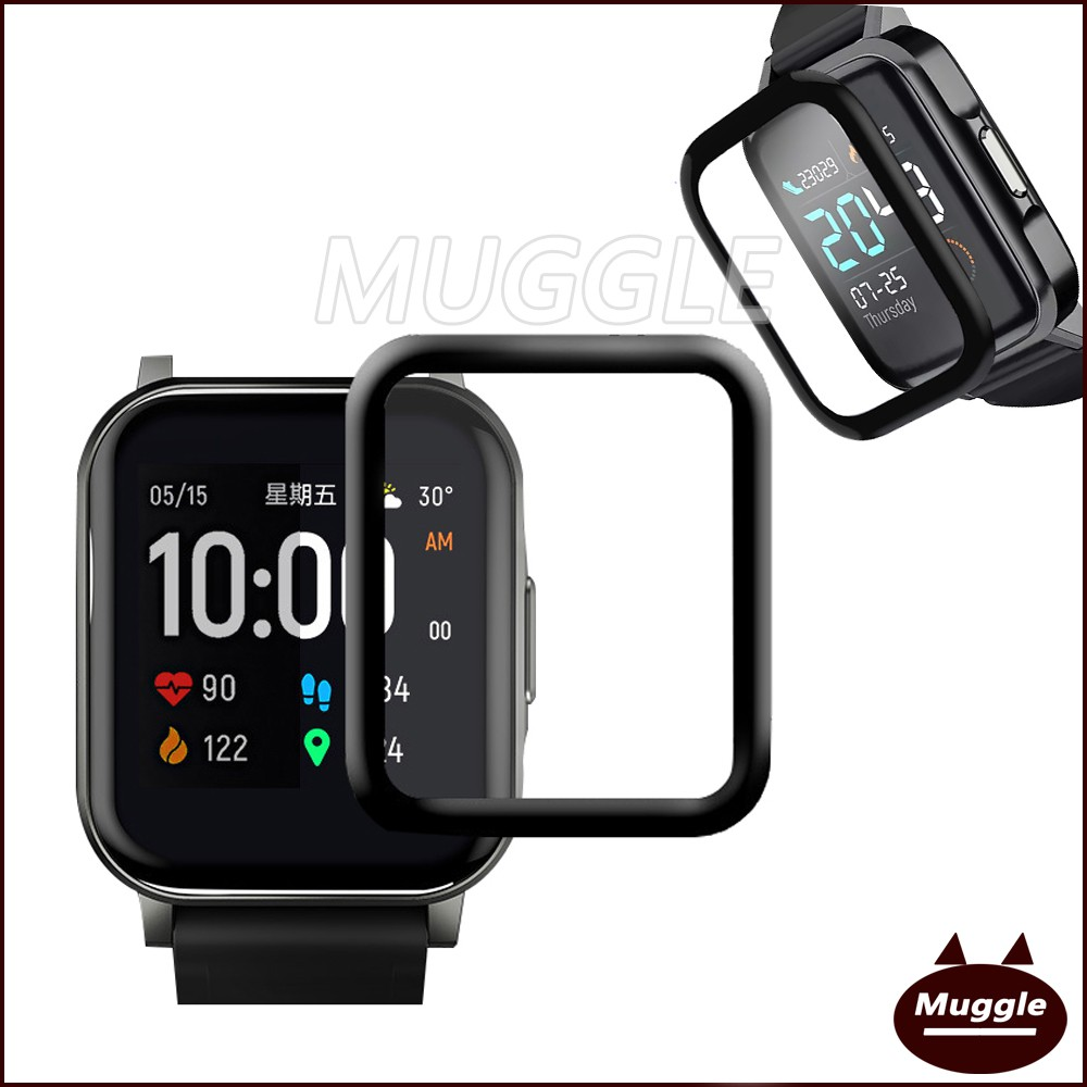 【兩張裝】小米 Haylou Solar LS02 3D Haylou Smart Watch 2 保護貼 硬膜 防爆膜