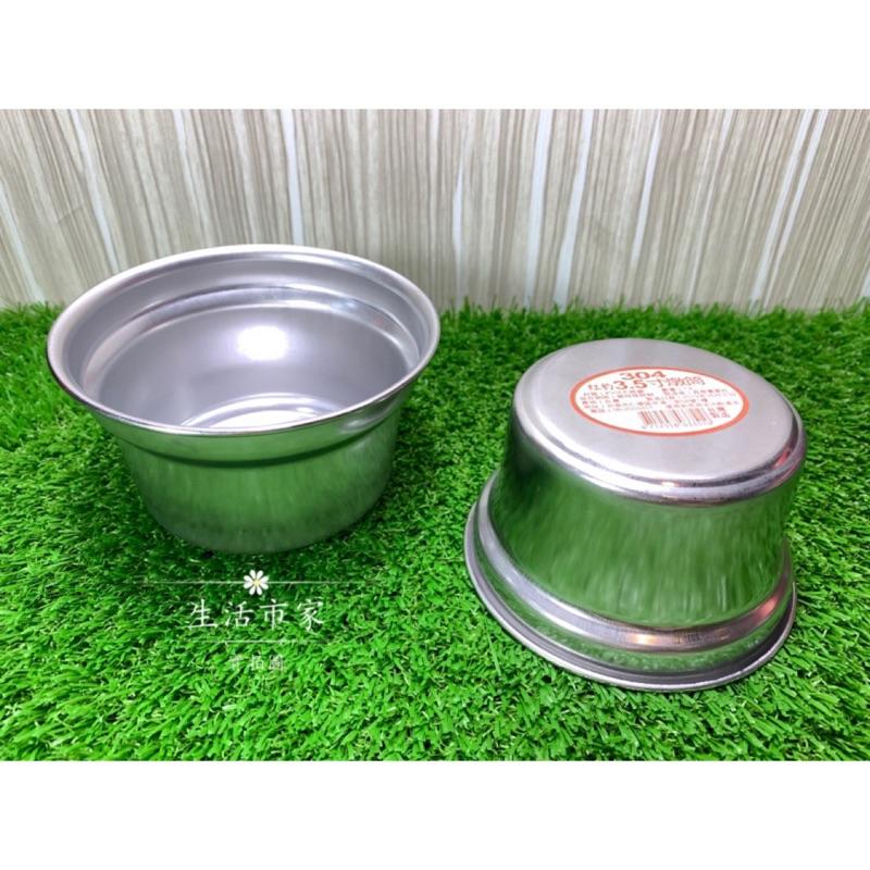 驚喜價💖台灣製造 304 不鏽鋼 3吋半 4吋半 排骨筒 燉鍋 蒸鍋 料理鍋 米糕筒 茶碗蒸 燉筒 燉盅