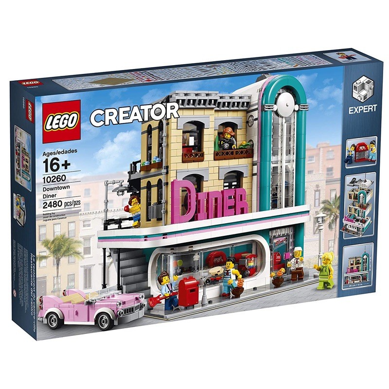 【阿育小舖】Lego 10260 美式餐廳