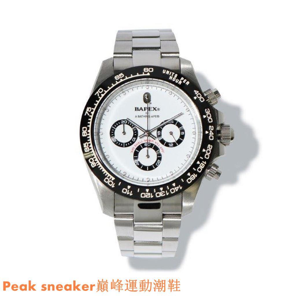 BAPE a bathing ape BAPEX type 4 黑白熊貓 手錶