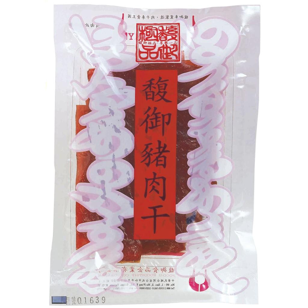【馥御牛肉干專賣】蜜汁豬肉干/豬肉乾/蜜汁/肉干/肉乾(小包-90g)