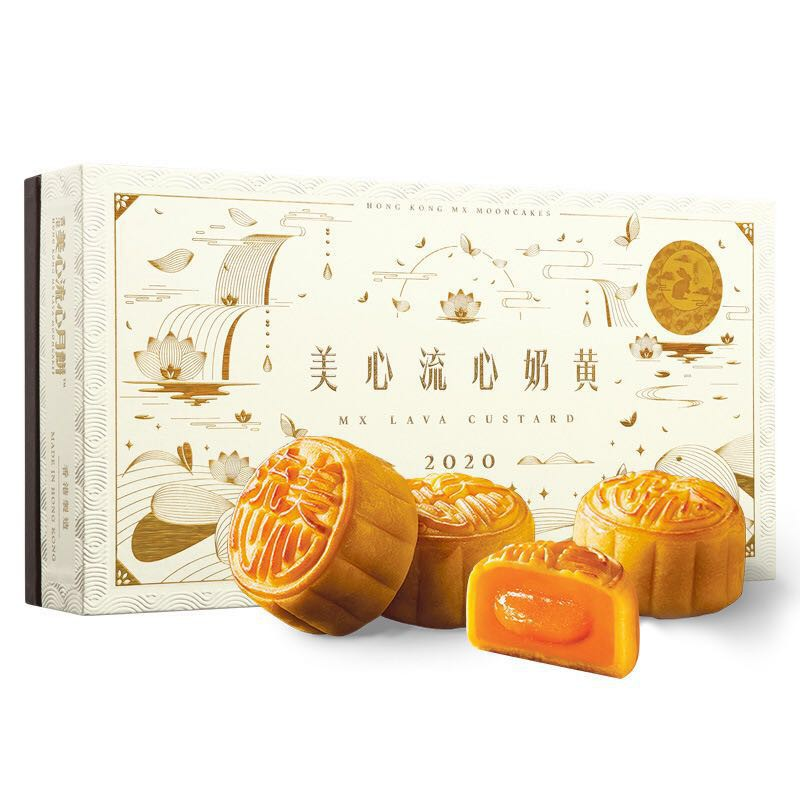 【現貨促銷】香港美心 月餅流心奶黃月餅禮盒裝 中秋月餅送禮佳品8個禮盒裝 正品