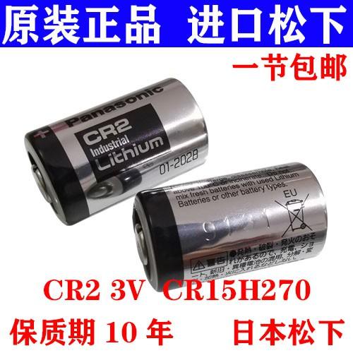 ☫✷1粒包郵松下CR2 3V電池拍立得相機mini25/mini55mini50S CR15H270