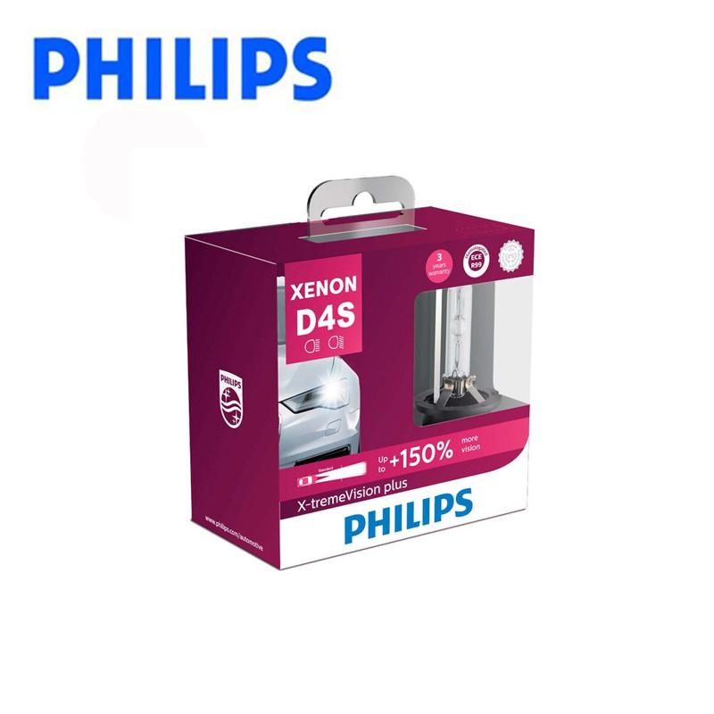 PHILIPS HID 4800K 氙氣車燈 +150% 兩入(D1SD2S/D2R/D3S/D4S-贈電動牙刷