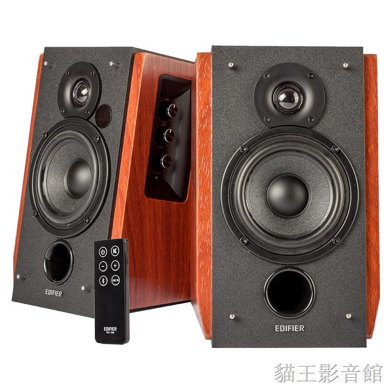 ⚡貓王影音⚡﹍✑Edifier/漫步者 R1700BT 無線HIFI音響臺式電腦音箱低音炮2.0