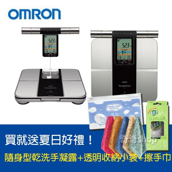 免運現貨!OMRON HBF-701【保固+公司貨】OMRON歐姆龍體脂計HBF701