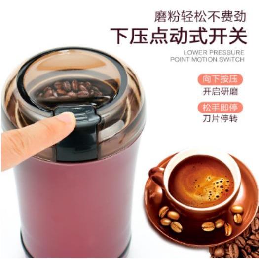 台灣 現貨不銹鋼打粉機 家用研磨機 咖啡磨豆機 磨粉機 粉碎機小型不銹鋼粉碎機 中藥打粉機 五穀雜糧家用 研磨咖