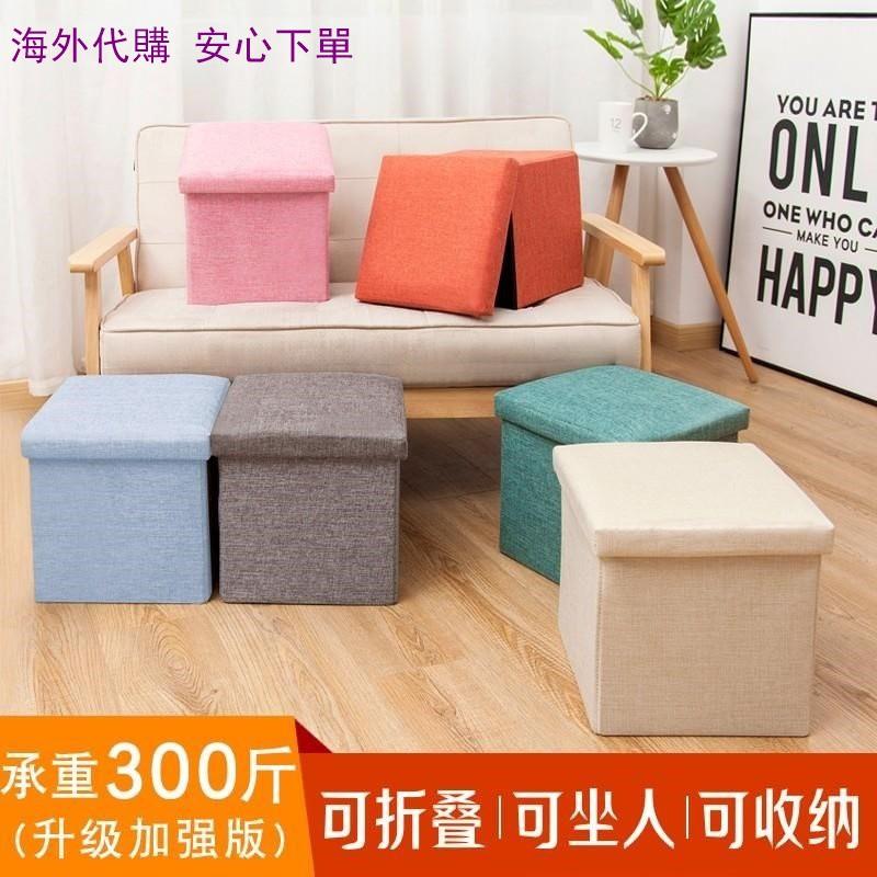 布藝收納凳子儲物凳可坐成人折疊入戶腳踏沙發凳家用換鞋凳收