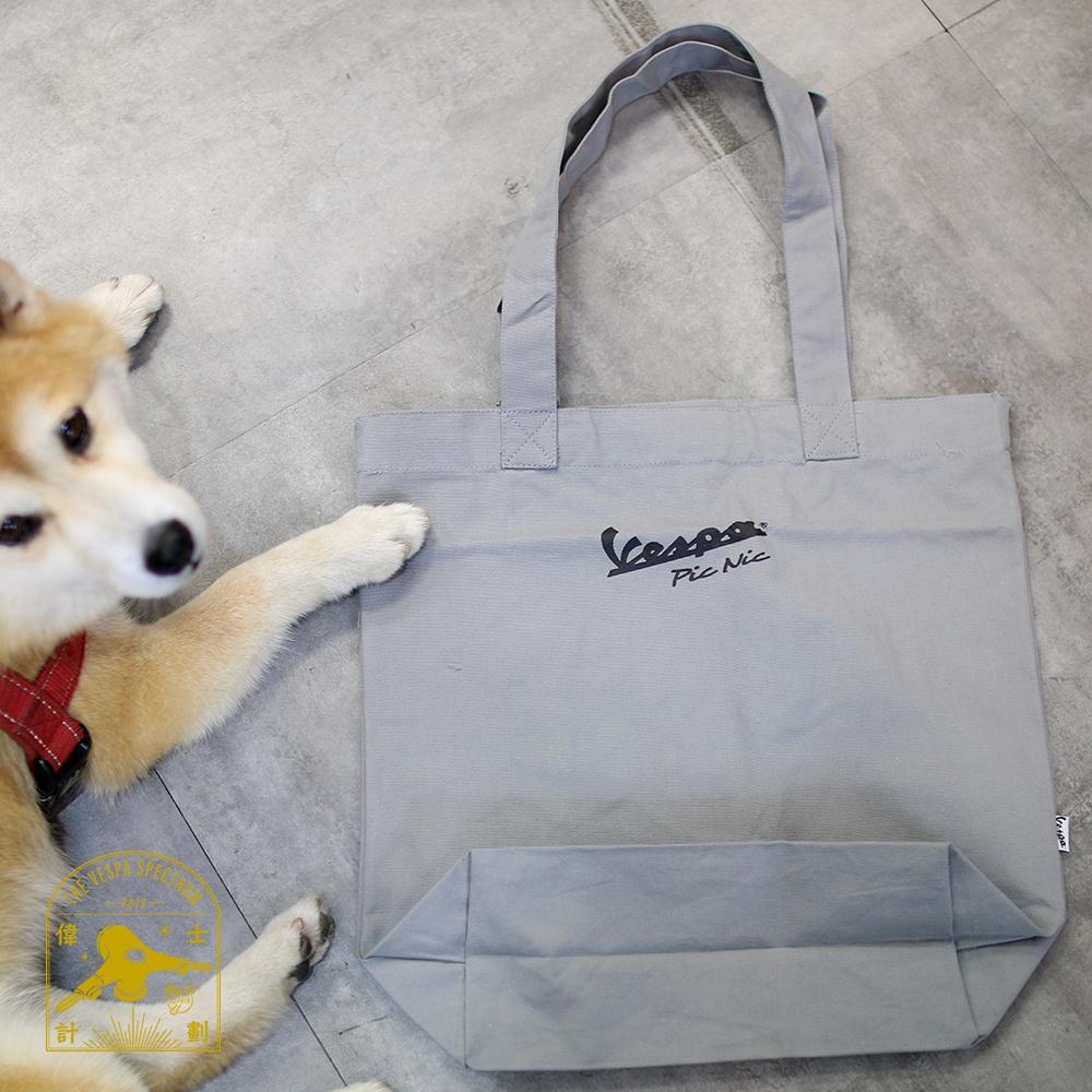 【偉士計劃】VESPA 偉士牌 帆布包 購物袋 環保袋 灰色 PicNic 原廠精品 進口