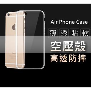 【瘋手機】諾基亞 Nokia X7 /  8.1 高透空壓殼 防摔殼 氣墊殼 軟殼 手機殼 桃園市
