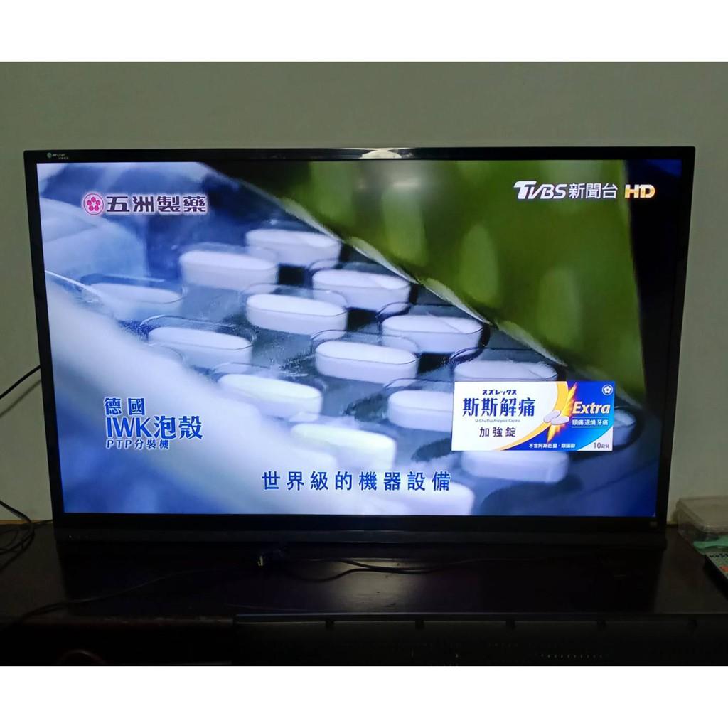 賣二手 SAKAI(SIO)鴻海 60吋 LED 液晶電視 ( 無腳架~需壁掛 )