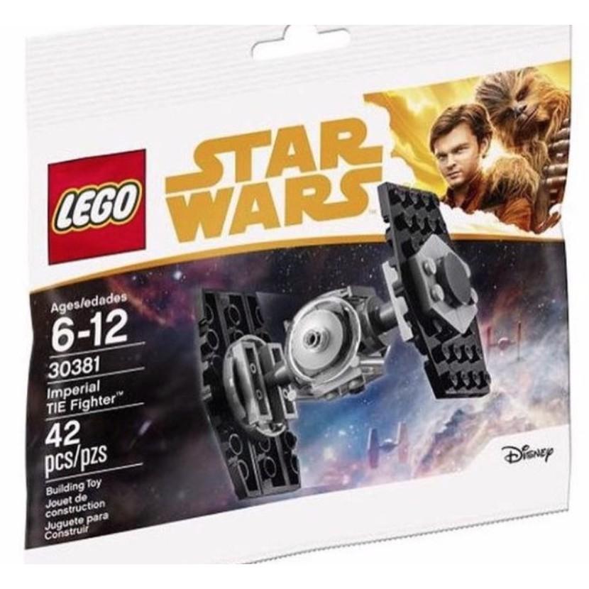 必買站 LEGO 30381 帝國戰鬥機 樂高星際大戰系列
