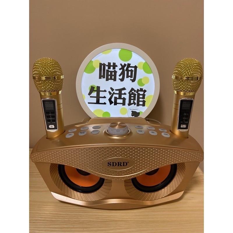【台中保固三個月】貓頭鷹進階版SD306 plus sd306plus 無線行動ktv一鍵消音藍芽麥克風 卡拉OK 音響