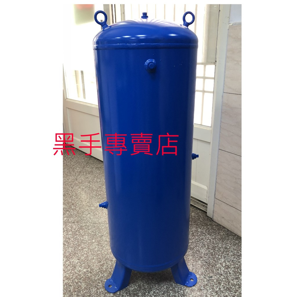 黑手專賣店 PUMA 巨霸 V-88 88L立式儲氣桶 88L立式風桶 88公升立式儲氣筒 88L風筒 88L儲氣桶