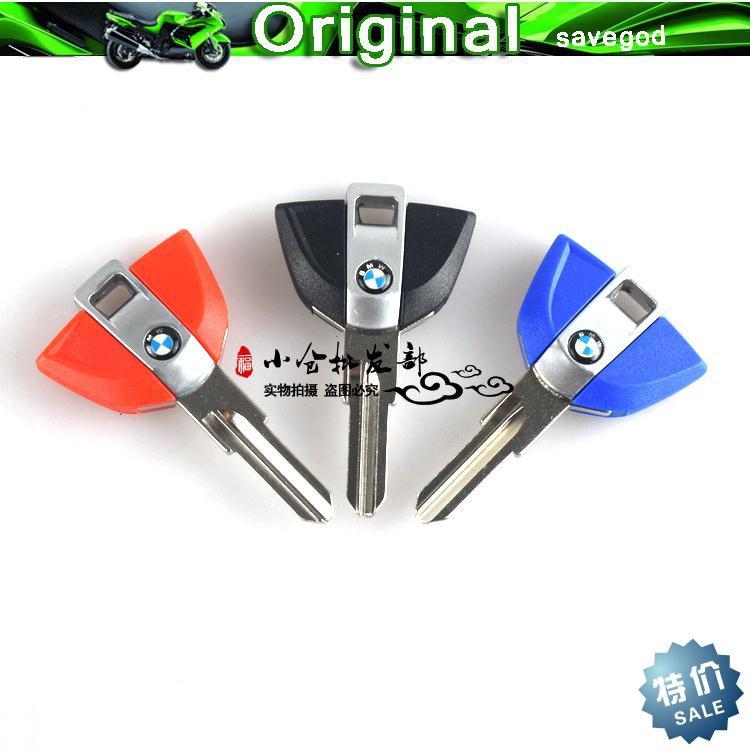 寶馬摩托車鑰匙 C600 Sport C650GT 綿羊 C1-200 C1 可裝芯片鑰匙