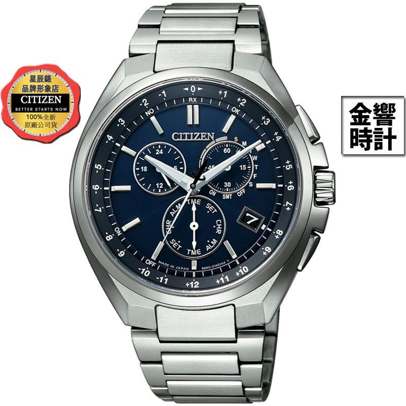 CITIZEN 星辰錶 CB5040-80L,公司貨,鈦金屬,光動能,時尚男錶,電波時計,萬年曆,藍寶石,碼錶計時,手錶