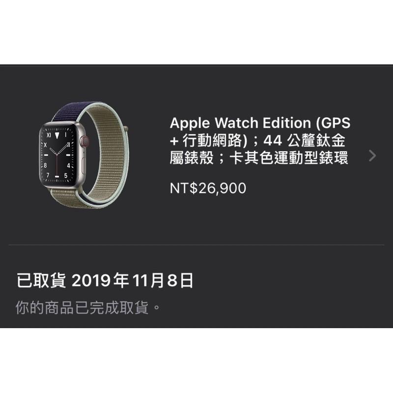 二手 Apple Watch series5 蘋果手錶 鈦金屬 5代