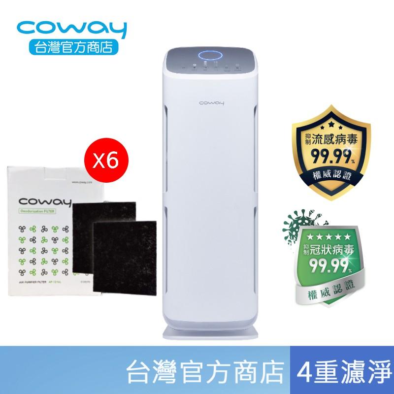 Coway AP-1216L 綠淨力直立式空氣清淨機 18坪 加專用活性碳濾網x6 經認證抑制冠狀病毒達99.99%