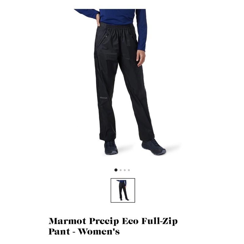 全新Marmot Precip Eco Full-Zip Pant 全開式雨褲 女