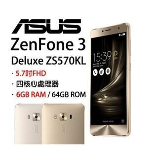 ASUS ZenFone3 Deluxe ZS570KL 6+64G (空機)全新未拆封原廠公司貨Zenfone 3 4 新北市