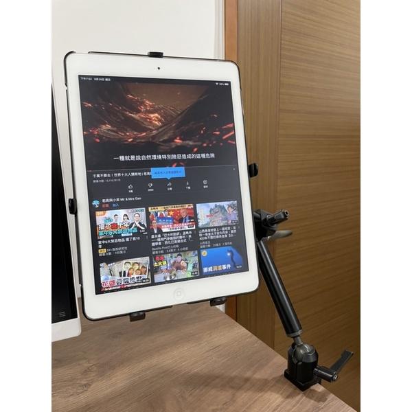 人體工學平板架(桌柱二用8~11吋) 最堅固、最多角度的iPad支架(二手含運) ErgoMap人因地圖