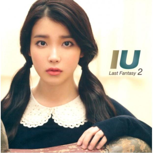 【限時低價 爆款5】 IU - 『 LAST FANTASY 』正規二輯