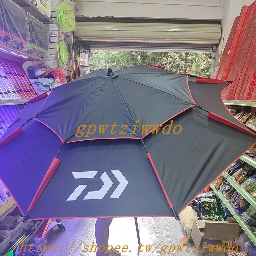 達億瓦Daiwa遮陽傘.釣魚傘大釣傘萬向防雨地插垂釣傘 材質:黑膠