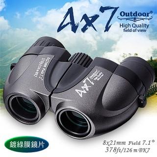 Outdoor AX7,  8X21mm,  雙筒,  鍍綠膜,  黑/ 鐵灰,  望遠鏡 [硬裝備升級網] 輸碼折50 臺中市