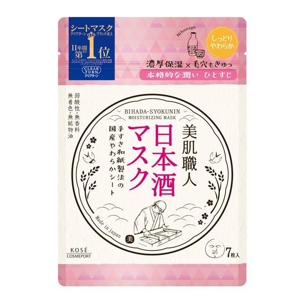 KOSE美肌職人日本酒保濕面膜7枚【康是美】