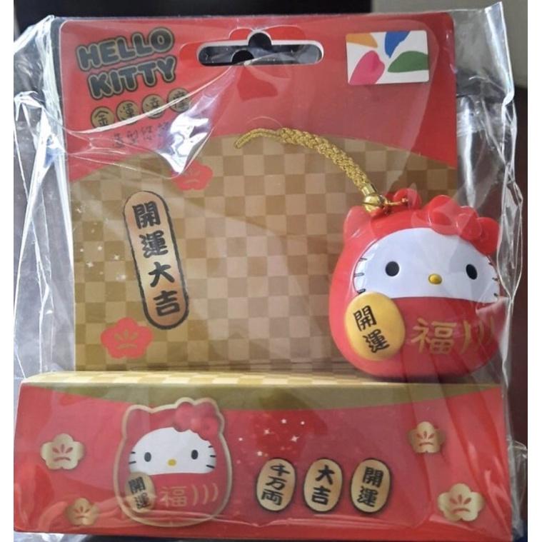 「絕版/現貨」紅達摩Kitty悠遊卡