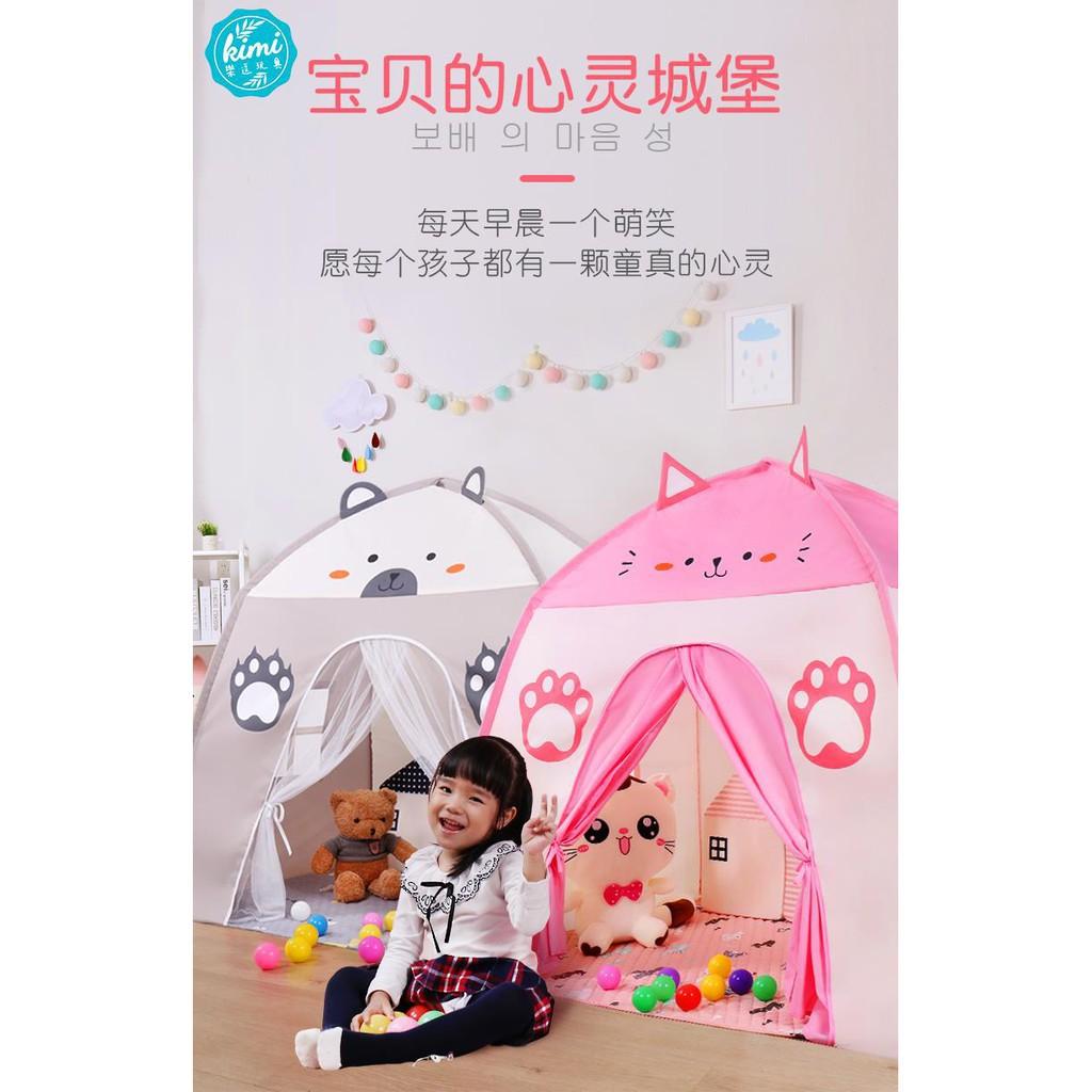 兒童帳篷室內公主小女孩城堡寶寶分床神器家用睡覺游戲屋秘密基地【KIMI】