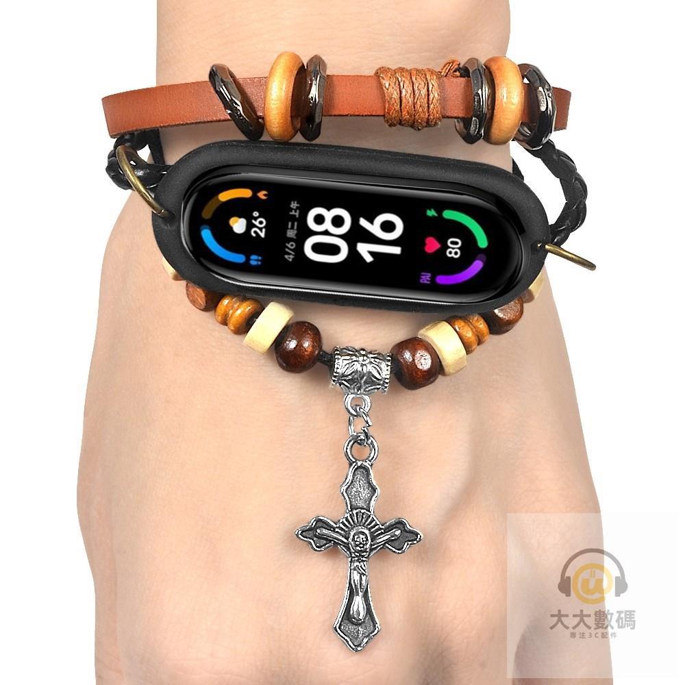 台灣公司貨小米手環6 腕帶 小米手環5 精雕十字架串珠手鏈 小米5/小米6通用錶帶 復古風替換錶帶
