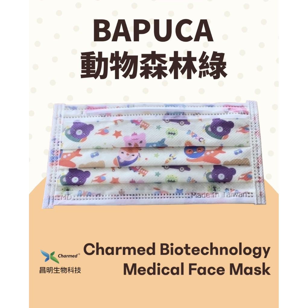 昌明生技 成人/兒童醫療口罩 口罩國家隊#35 花色-BAPUCA動物森林綠 20入