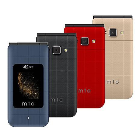 MTO M18 Plus / M18+ 4G 雙卡雙待 摺疊式老人機/孝親機 可FB/可LINE