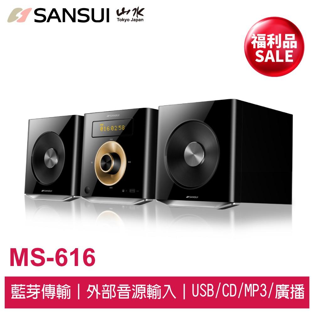 SANSUI山水 數位式藍芽/USB/CD/FM床頭音響組 MS-616 福利品