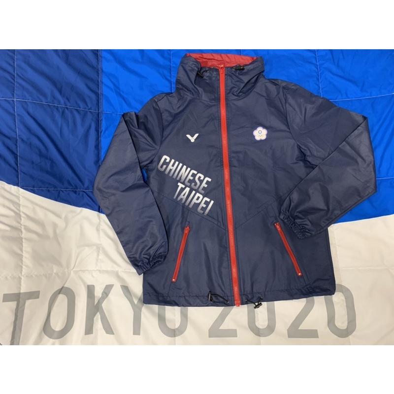 2020東京奧運 中華隊運動外套