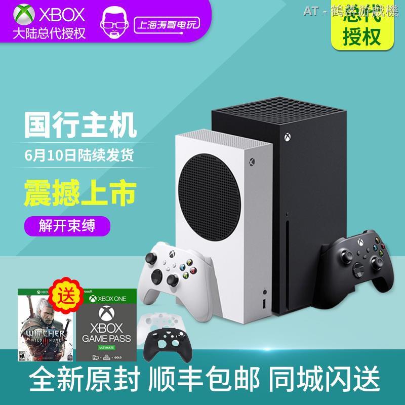 ❆✙✺微軟Xbox Series S/X主機 XSS XSX one s 次世代4K游戲主機 現貨