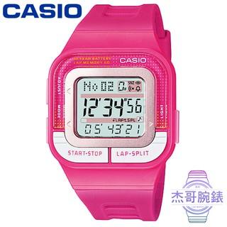 【公司貨】CASIO卡西歐跑步數位電子錶-桃紅 /  型號: SDB-100-4A 台北市