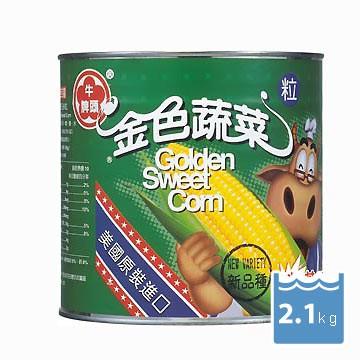 牛頭牌金色蔬菜玉米粒營業用2.1KG