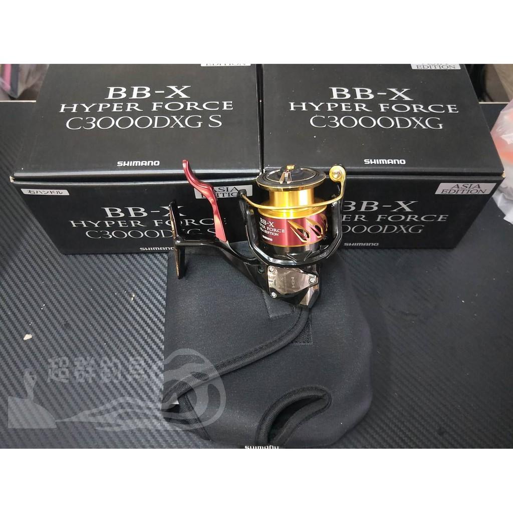 【超群釣具】 SHIMANO 19年 亞洲限定版 HYPER FORCE 左右互換 海波 雙線杯 手煞車捲線器