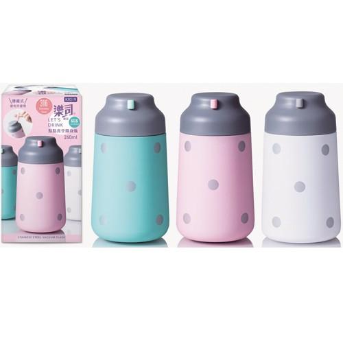 樂司點點316真空隨身瓶(420ml)【愛買】
