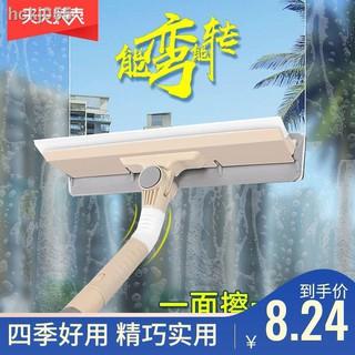 【現貨+免運】△☢▩【可刮可擦】擦玻璃器雙面伸縮桿擦窗神器高樓刮水器清潔清洗刷