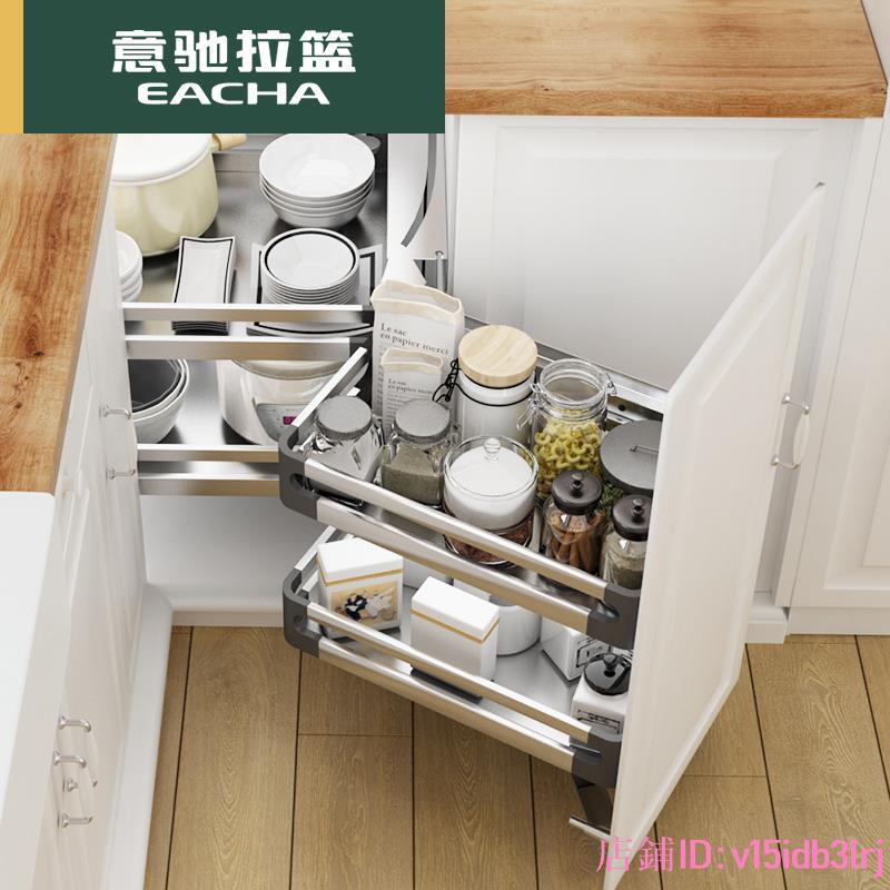 意馳 不銹鋼櫥柜轉角拉籃廚房拉籃廚柜置物架櫥柜轉角小怪物拉籃