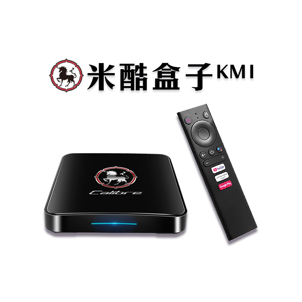 Calibre神馬米酷 QM0408+LiTV頻道全餐90天(電視盒、第四台、Netflix、AndroidTV 10)