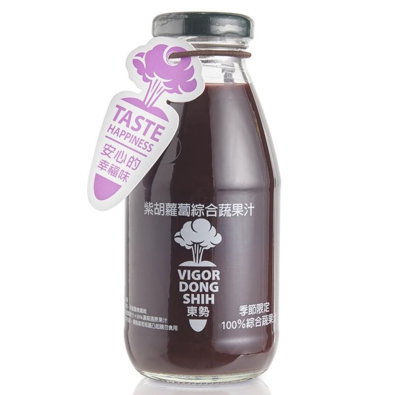 【VDS活力東勢】紫胡蘿蔔綜合蔬果汁290ml x 24瓶