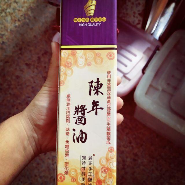 (屏東監獄)陳年醬油 送禮首選