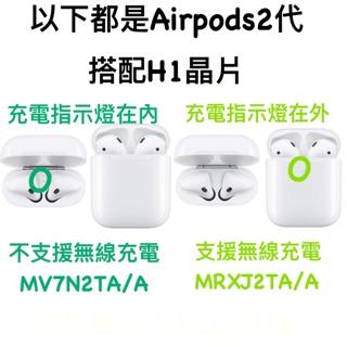 airpods 驗證 序號